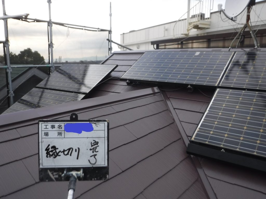 和泉市の外壁塗装・屋根塗装専門店ロードリバース171