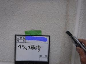 和泉市の外壁塗装・屋根塗装専門店ロードリバース13