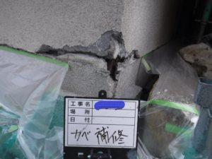 和泉市の外壁塗装・屋根塗装ロードリバース63