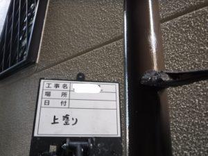和泉市の外壁塗装・屋根塗装専門店ロードリバース753