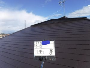 和泉市の外壁塗装・屋根塗装専門店ロードリバース301