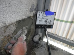 和泉市の外壁塗装・屋根塗装ロードリバース67
