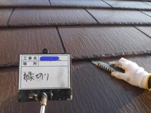 和泉市の外壁塗装・屋根塗装専門店ロードリバース340