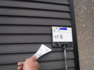 和泉市の外壁塗装・屋根塗装専門店ロードリバース358