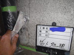 和泉市の外壁塗装・屋根塗装ロードリバース68