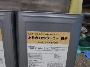 和泉市の外壁塗装・屋根塗装専門店ロードリバース904