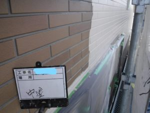 和泉市の外壁塗装・屋根塗装専門店ロードリバース427