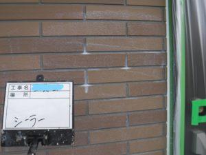 和泉市の外壁塗装・屋根塗装専門店ロードリバース424