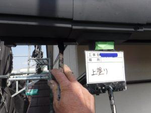 和泉市の外壁塗装・屋根塗装専門店ロードリバース364