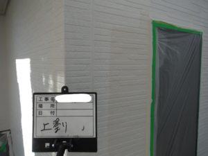 和泉市の外壁塗装・屋根塗装専門店ロードリバース829