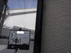 和泉市の外壁塗装・屋根塗装専門店ロードリバース929