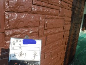 和泉市の外壁塗装・屋根塗装専門店ロードリバース321