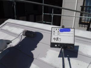 和泉市の外壁塗装・屋根塗装専門店ロードリバース106