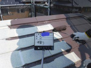 和泉市の外壁塗装・屋根塗装ロードリバース24