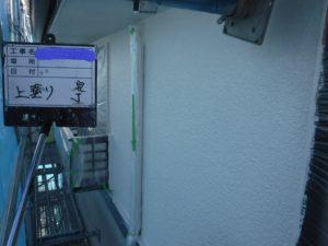 和泉市の外壁塗装・屋根塗装専門店ロードリバース257