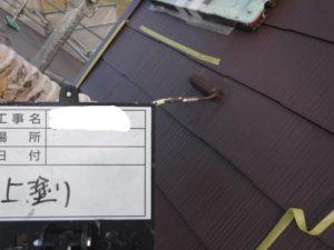 和泉市の外壁塗装・屋根塗装専門店ロードリバース723