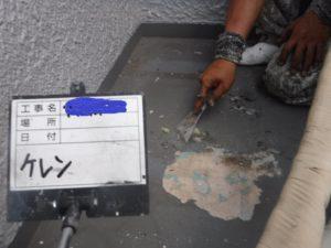 和泉市の外壁塗装・屋根塗装専門店ロードリバース391