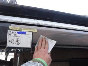 和泉市の外壁塗装・屋根塗装専門店ロードリバース362