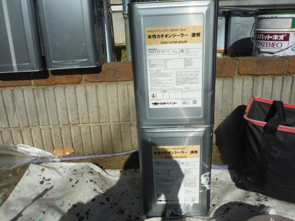 和泉市の外壁塗装・屋根塗装専門店ロードリバース863
