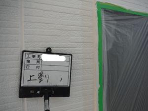 和泉市の外壁塗装・屋根塗装専門店ロードリバース828