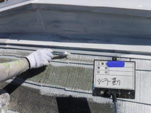和泉市の外壁塗装・屋根塗装専門店ロードリバース293