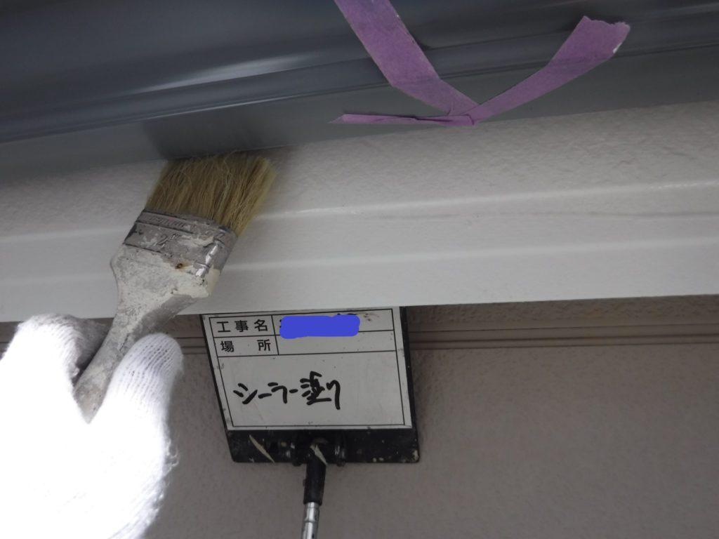 和泉市の外壁塗装・屋根塗装専門店ロードリバース199