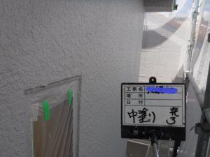 和泉市の外壁塗装・屋根塗装専門店ロードリバース381