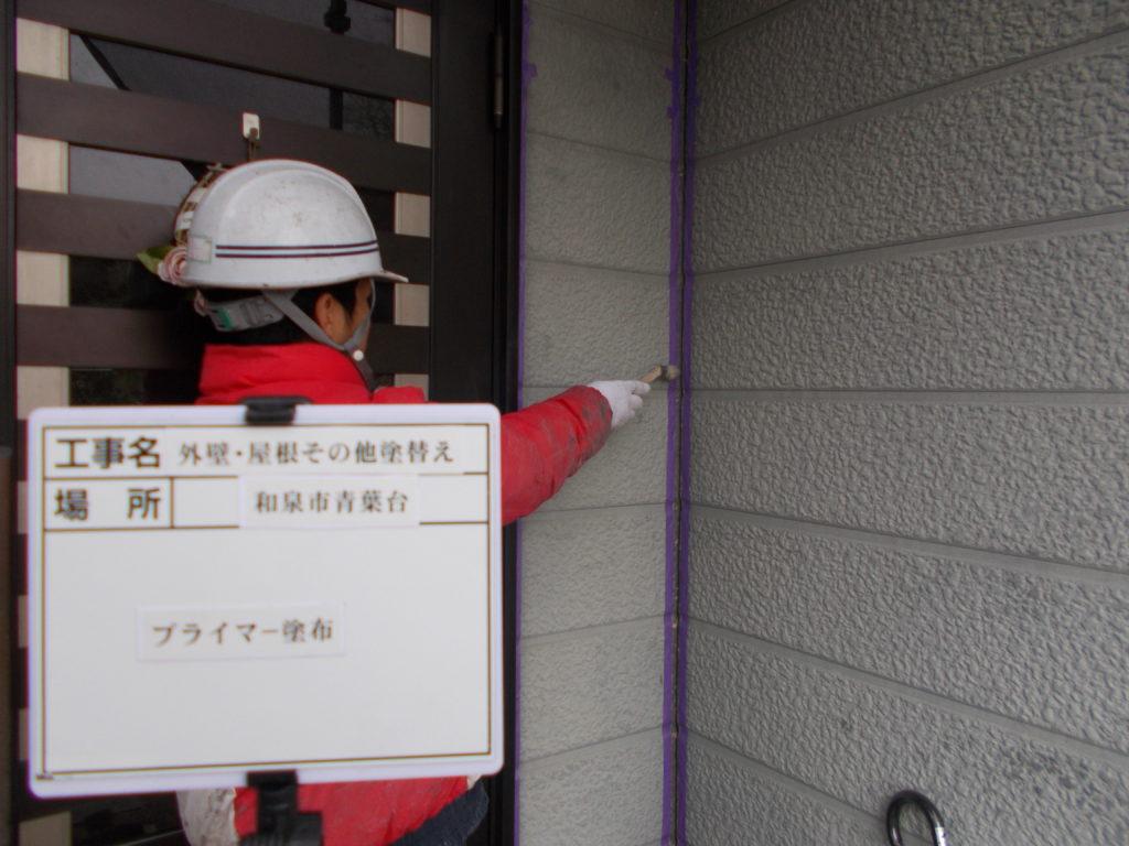 和泉市の外壁塗装・屋根塗装専門店ロードリバース656
