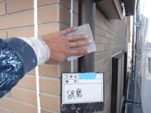 和泉市の外壁塗装・屋根塗装専門店ロードリバース443