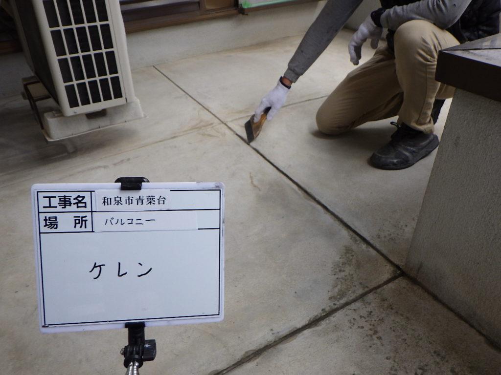 和泉市の外壁塗装・屋根塗装専門店ロードリバース690