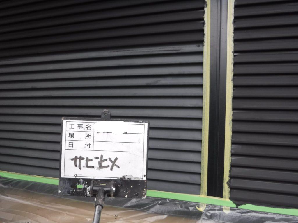 和泉市の外壁塗装・屋根塗装専門店ロードリバース926