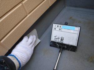 和泉市の外壁塗装・屋根塗装専門店ロードリバース433