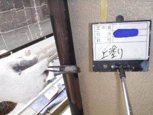 和泉市の外壁塗装・屋根塗装ロードリバース94