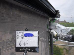 和泉外壁塗装・屋根塗装ロードリバース65