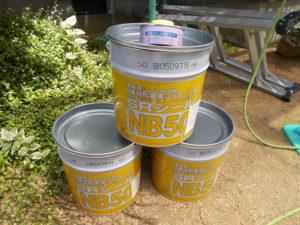 和泉市の外壁塗装・屋根塗装専門店ロードリバース19