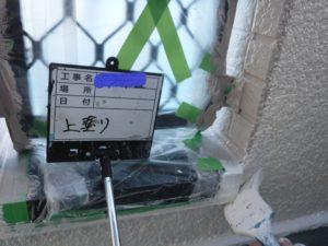 和泉市の外壁塗装・屋根塗装専門店ロードリバース250