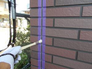 和泉市の外壁塗装・屋根塗装専門店ロードリバース20