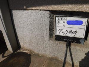 和泉市の外壁塗装・屋根塗装ロードリバース70