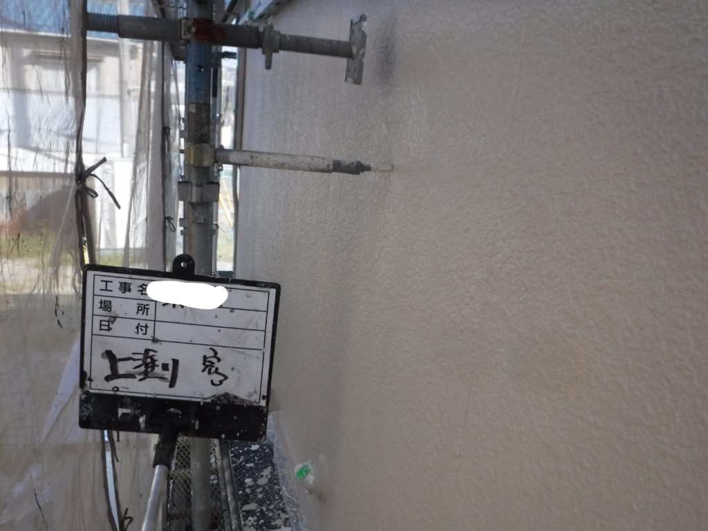 和泉市の外壁塗装・屋根塗装専門店ロードリバース921