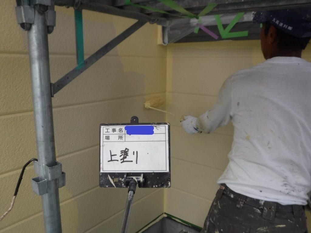 和泉市の外壁塗装・屋根塗装専門店ロードリバース204