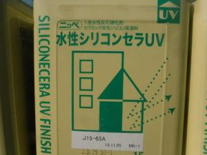 和泉市の外壁塗装・屋根塗装専門店ロードリバース262