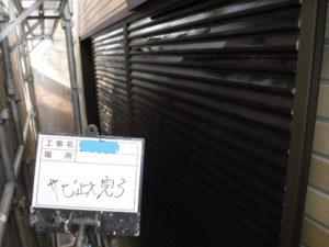 和泉市の外壁塗装・屋根塗装専門店ロードリバース440
