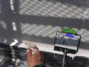和泉市の外壁塗装・屋根塗装専門店ロードリバース353