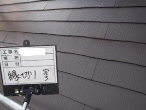 和泉市の外壁塗装・屋根塗装専門店ロードリバース727