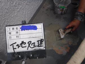 和泉市の外壁塗装・屋根塗装専門店ロードリバース392