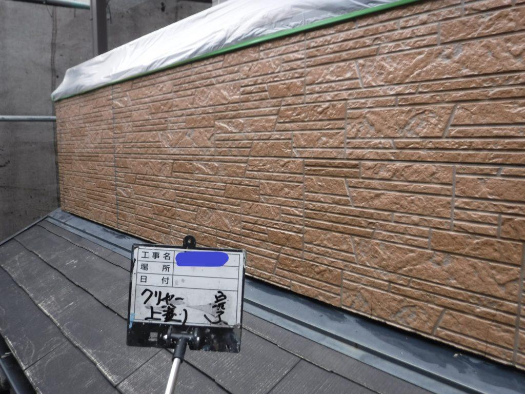 和泉市の外壁塗装・屋根塗装専門店ロードリバース160