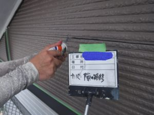 和泉市の外壁塗装・屋根塗装ロードリバース37