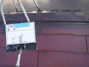 和泉市の外壁塗装・屋根塗装専門店ロードリバース417