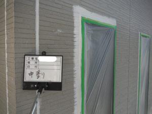 和泉市の外壁塗装・屋根塗装専門店ロードリバース826