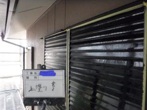和泉市の外壁塗装・屋根塗装専門店ロードリバース361